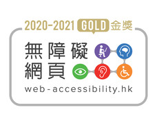 Web Accessibility Recognition Scheme 2021-Gold Award(Website Stream)