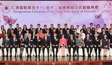 Inauguration Ceremony and Dinner of the 52nd Term Board of Directors