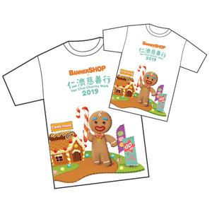 早鳥優惠限量版T-Shirt