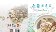 Chinese Herbal Cuisine