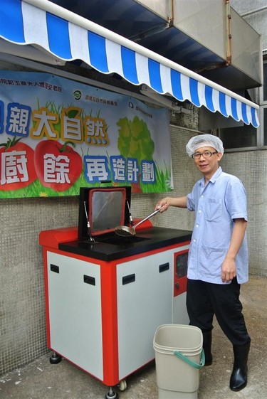 food waste collection machine