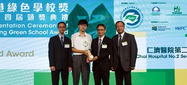 gold award of green school