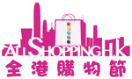 All Shopping HK